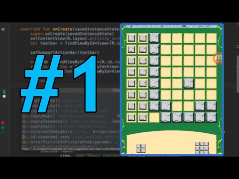 Android Block Puzzle game tutorial - #1: Basic SurfaceView