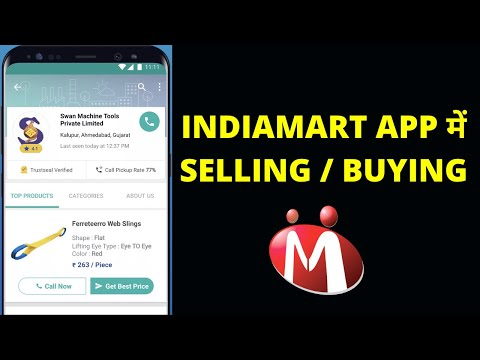 Indiamart App Kaise Use Kare? Business Buying Aur Selling Ke Liye India Ka Apna App