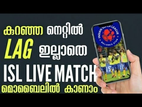 How to watch ISL sports live on a android moblie