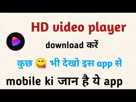 SAX video player - All format HD video player 2021, best video player 2021,