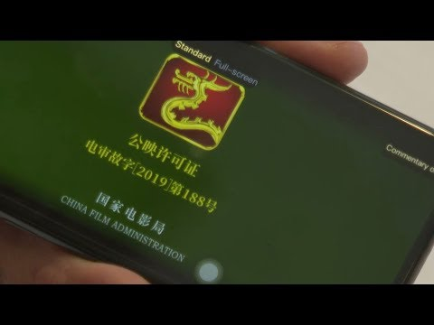 New App brings Chinese cinema to new Audiences