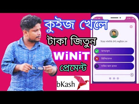 WiNit App A to Z || Earn Money From Play Quiz || Payment Bkash || Don't Miss ||