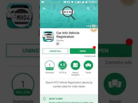 How to get RTO info of any  vehicle in mobile