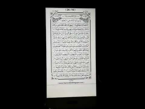 Hafizi Quran 15 lines per page for any Android