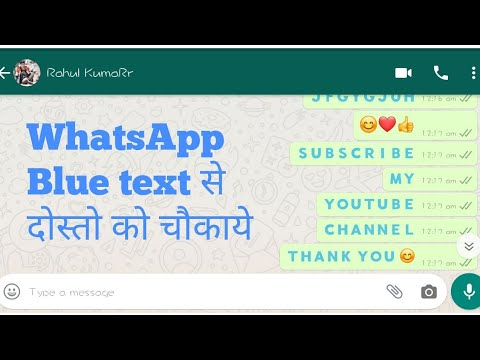 WhatsApp attractive blue word text    tutorial    by app tree