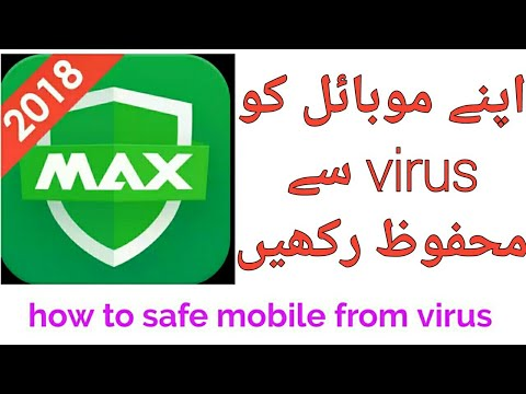 How to safe mobile phone from virus best scanner  [Howto ]