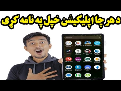 How to adit any application in android Mobile without root?? | Mohammad Azizi