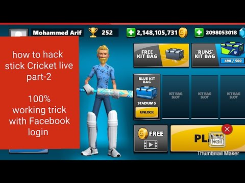 how to hack stick Cricket live | how to hack stick Cricket live unlimited coins and gems |