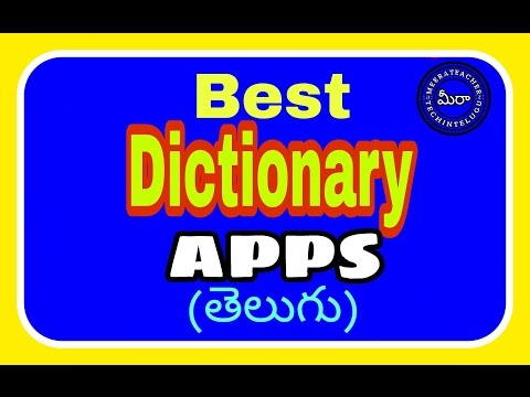 Best Dictionary apps English to english and telugu