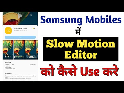 Samsung Slow Motion Editor New Update Features,How to Use Slow Motion Editor On Samsung Galaxy A30s