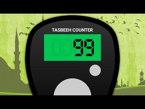 Digital Tasbeeh Counter Download (Android / iPhone)