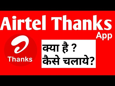 How to use airtel Thanks Offer