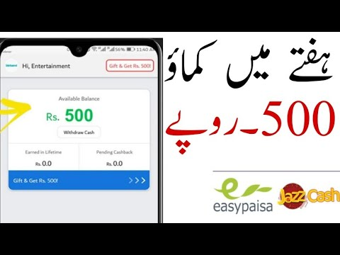 Get And Earn 500 Rupees From Savyour App  Savyour Invite And Earn Money  Savyour Withdraw Proof 2021