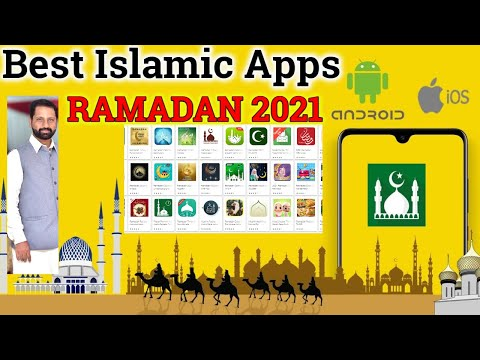 My & your Top Best RAMADAN Apps For 2021 || Ramadan Islamic apps for Muslims  || android & iOS apps