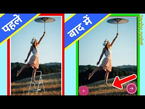 How To Remove Unwanted Objects From Photo 2019//app to remove object from photos