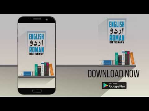 video review of English to Urdu Dictionary