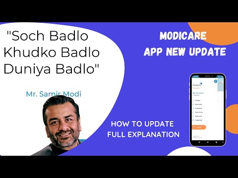 🥳 HOW TO UPDATE AND USE NEW MODICARE APP 2021 🤩