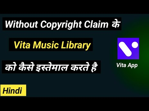 How To Use Vita Music Without Copyright Claim   Use Vita Music Library