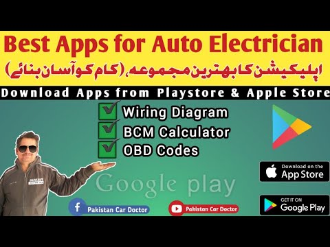 Best  Android applications for automotive  electrician   Need of every Electrician.  #WiringDiagram