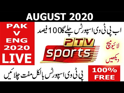 HOW TO WATCH PTV SPORTS LIVE  - 100%  FREE - WORKING