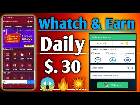 Daily Watch Video & Earn Money Real Gift Generator | How To Earn Money | How To Earn Money At Home