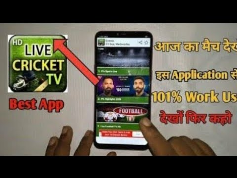 How to use LIVE CRICKET TV APP | Dream11 IPL2021 Step by Step Hindi