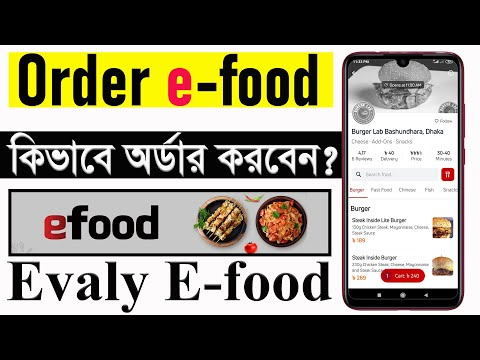 How to order E-food online in android || Evaly E food order Bangla || Evaly efood Bangladesh