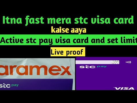 How to Activate Stc pay visa card| Stc pay visa card ko kaise active Karen | Stc pay visa card limit