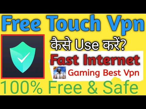 How to use Free Touch vpn Free Touch vpn pubg best vpn 2020  vpn kaise use kare🤷