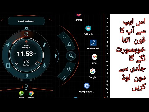 Alpha Hybrid Live wallpaper for android new amazing apps 2021