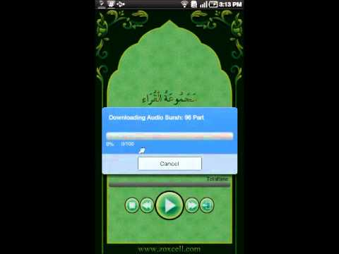 Islamic Plus-Quran-Hadith  for your Android Mobiles and Tablets