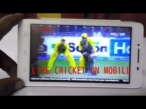 How to watch live cricket matches.