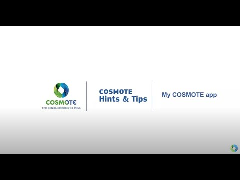 COSMOTE Hints & Tips - My COSMOTE app