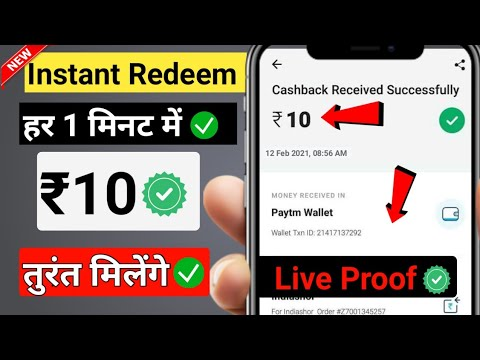 New Earning App Today 2021 || Earn Daily Free Paytm Cash Without Investment || Yuvraj guru Tech