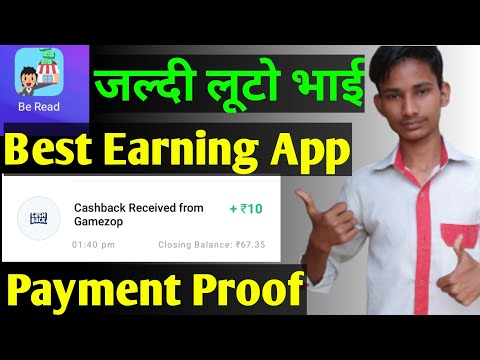 Be Read App Payment Proof।Be Read App Se Paise Kaise kamaye।How To Make Money With beread app