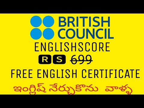 FREE BRITISH COUNCIL ENGLISHSCORE CERTIFICATE FOR EVERYONE.