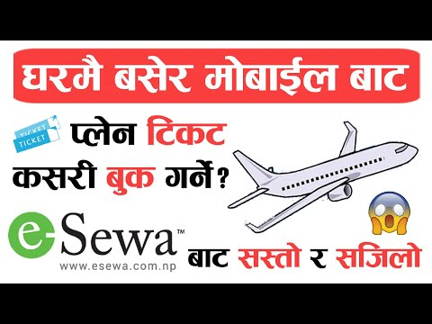How To Book Online Airlines/Plane Ticket In Nepal. How to get Air Ticket on Cheapest Price In Nepal