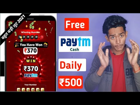 Free Paytm Cash 2021   Spin2win - Earn Cash Rewards Payment Proof   New Earning App 2021 Android