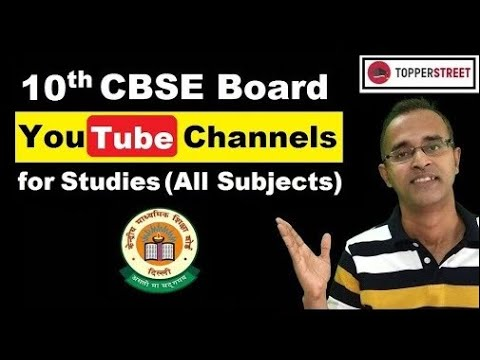 Best Apps for 10th CBSE Board I Top Educational Apps for 10th CBSE Board I