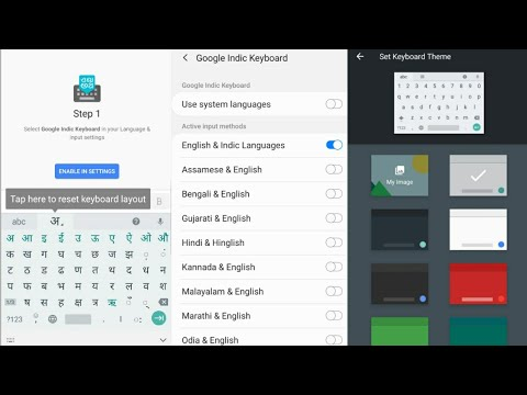 Best Google Indic Keyboard in Android App   English,Hindi,Gujrati,Marathi,Bengal and More 2021.
