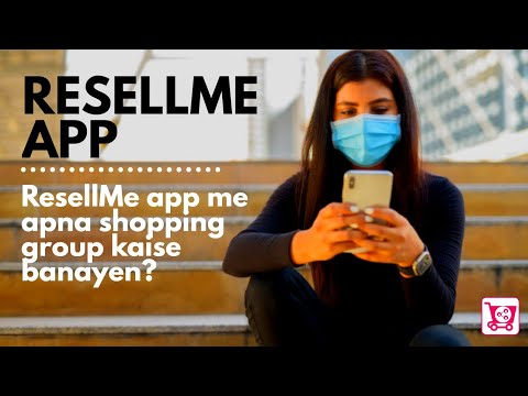 video review of ResellMe