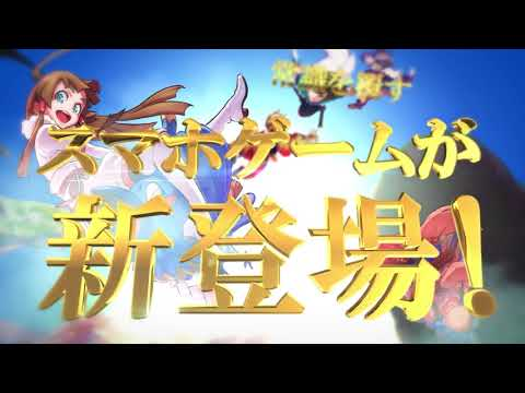 video review of 神式一閃 カムライトライブ