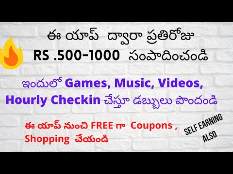 Earn Daily Rs.500-1000 with this App Do free shoping in Telugu