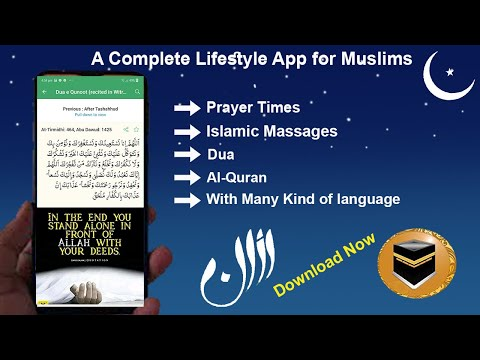 How To set Azan Apps in Android | Athan Ramadan Prayer Times Apps | Al-Quran With Different Language