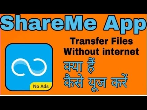 how share app by bluetooth  how share app by via bluetooth  share app   best app 2020