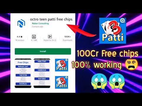 How to get free octro teen patti free chips 100Cr  🔥 free chips apps  🔥