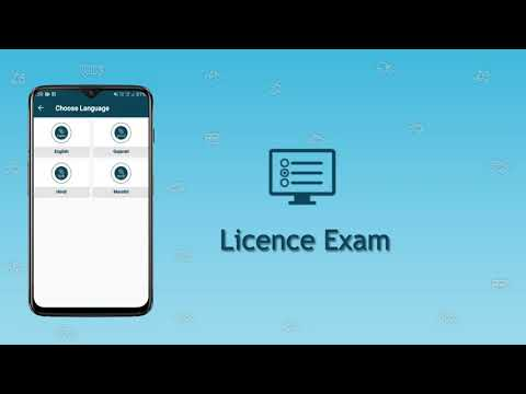video review of Vehicle Information