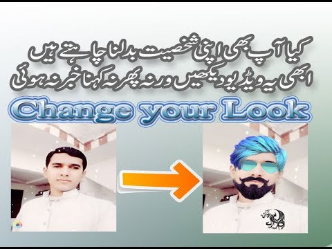 Man Photo Editor change your look in one app full tutorial by Video Taleem