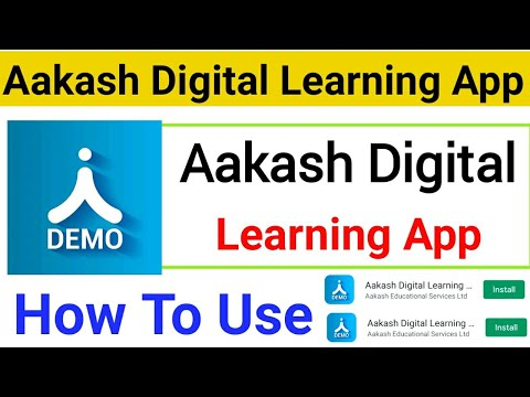 aakash digital learning app | how to use aakash digital learning app | study wala free app
