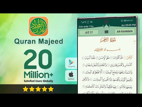 video review of Quran Majeed